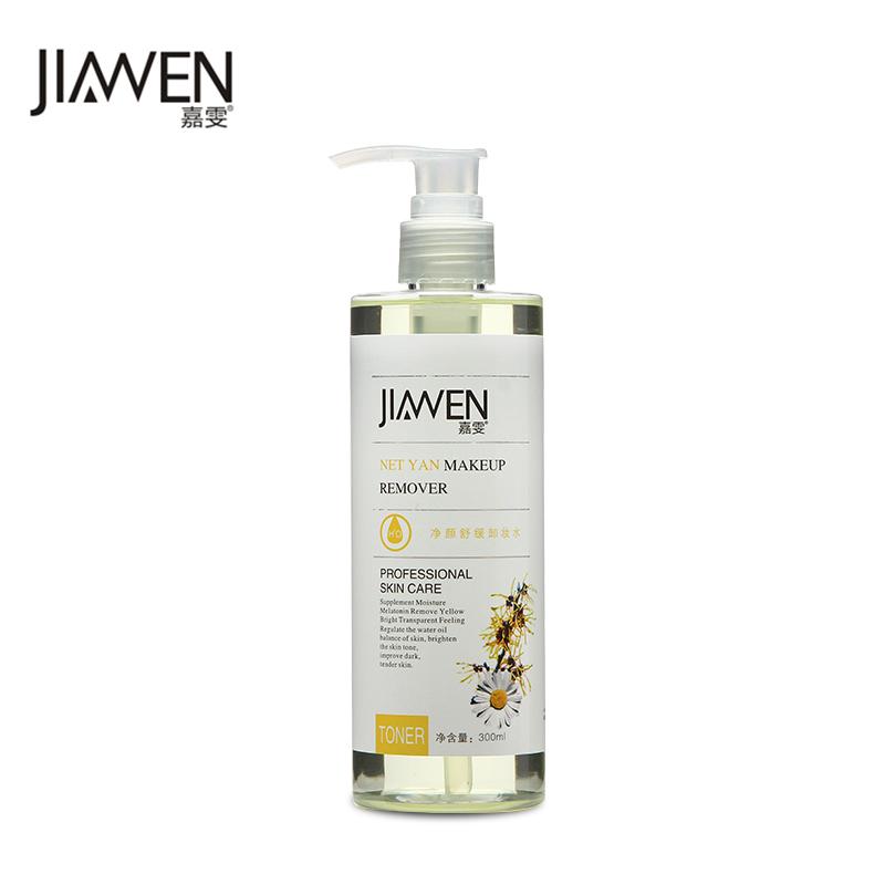 Cleansing oil, face, eye, lip, make-up, mild cleanser, shrink pores, no irritation emulsion 300ml
