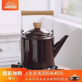 树可珐琅日式搪瓷水壶家用烧水壶