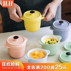 树可马卡龙炖盅家用带盖双耳陶瓷小汤盅隔水蒸蛋碗炖燕窝一人炖罐