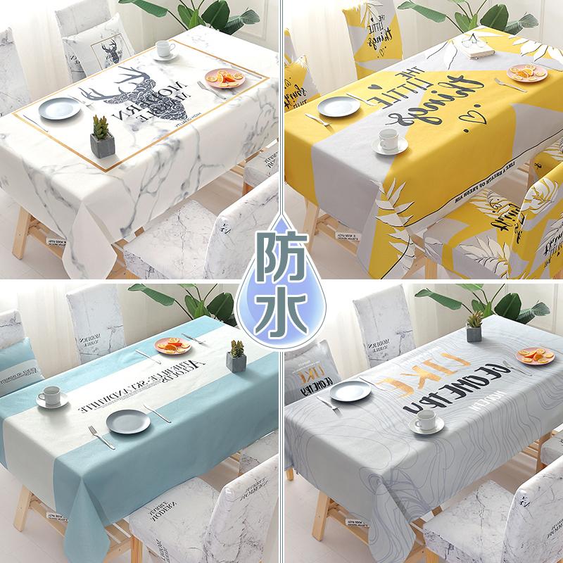 Скатерти и чехлы для стульев Артикул 594872589342