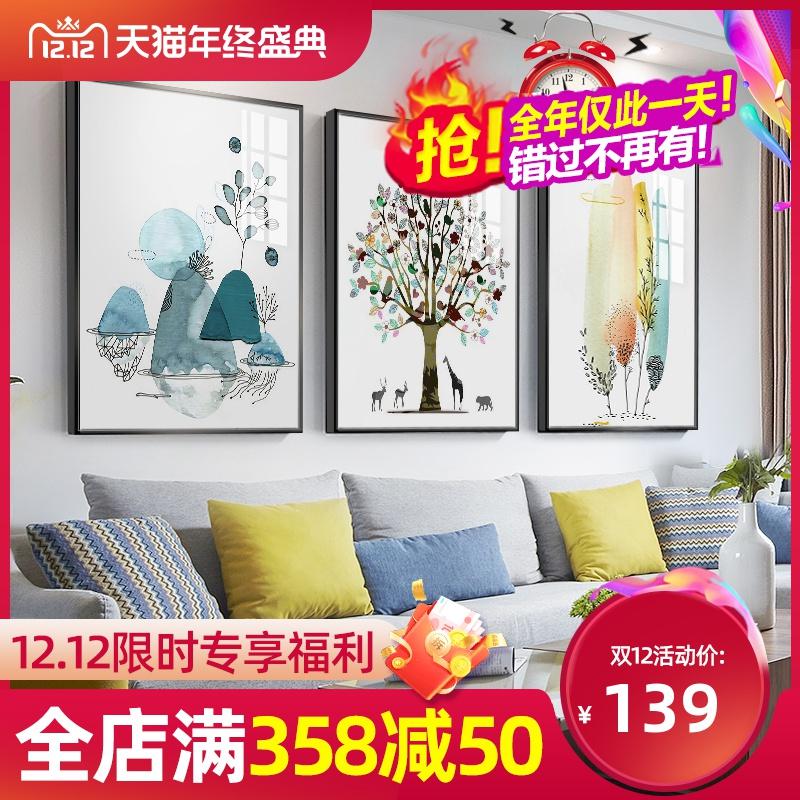 客厅装饰画北欧风壁画沙发背景墙挂画现代简约餐厅大气家庭三联画