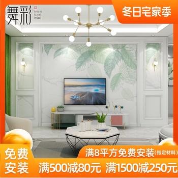 清新田园风墙纸现代电视背景墙壁纸