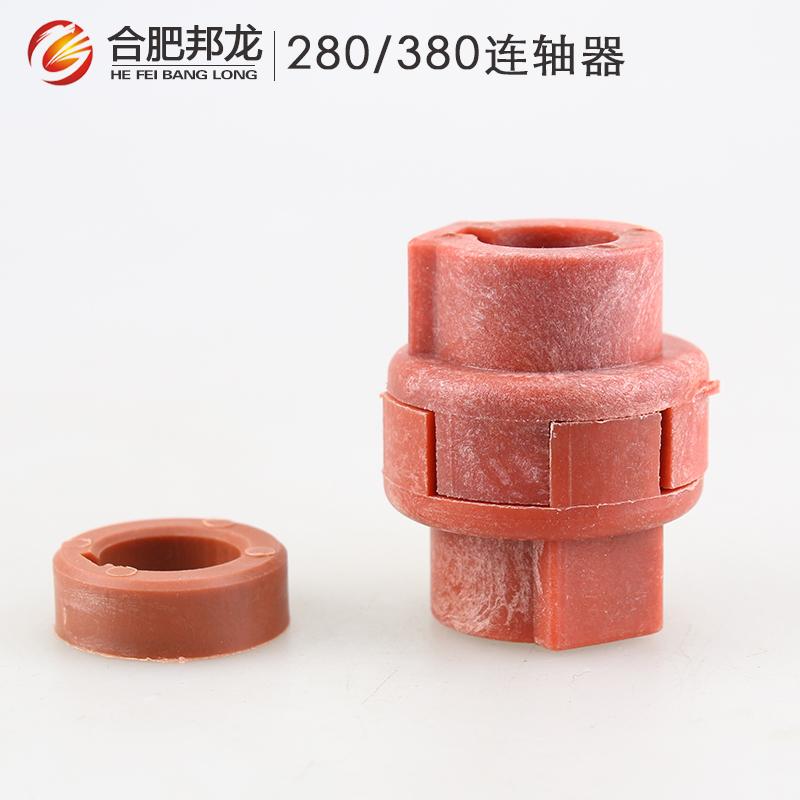 高压配件280 / 380型水泵洗车机(用1元券)