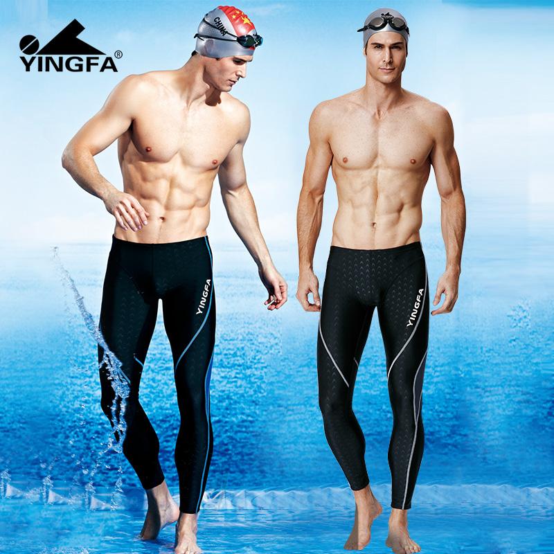 英发男士专业九分训练比赛竞速泳裤(非品牌)