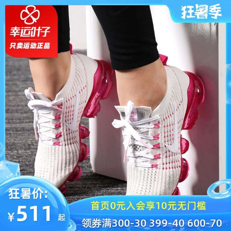 耐克女鞋2020新款Air Vapormaxx3.0飞线全掌气垫跑步鞋AJ6910-005