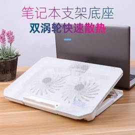 诺西笔记本散热器适用小米air13.3电脑pro15.6英寸红米redmibook14底座13游戏本15非水冷12.5静音风扇降温cpu