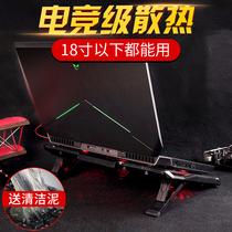笔记本散热器联想拯救者y7000p戴尔G3 G7惠普光影暗影精灵4游戏本电脑垫板15.6寸排风扇支架底座水冷17.3静音
