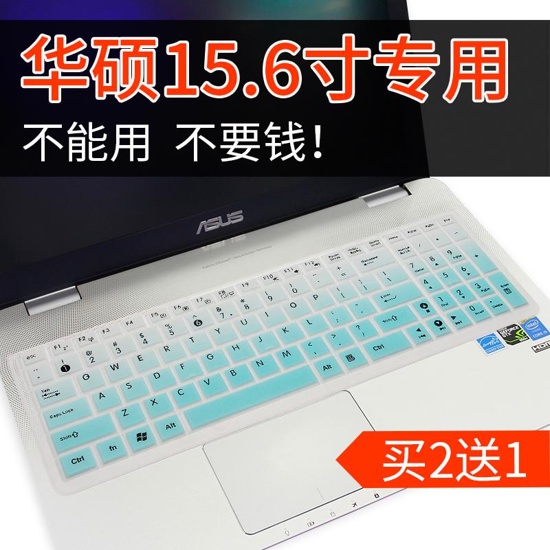 15.6寸华硕笔记本电脑键盘保护贴膜w519l顽石4代飞行堡垒fl5900u