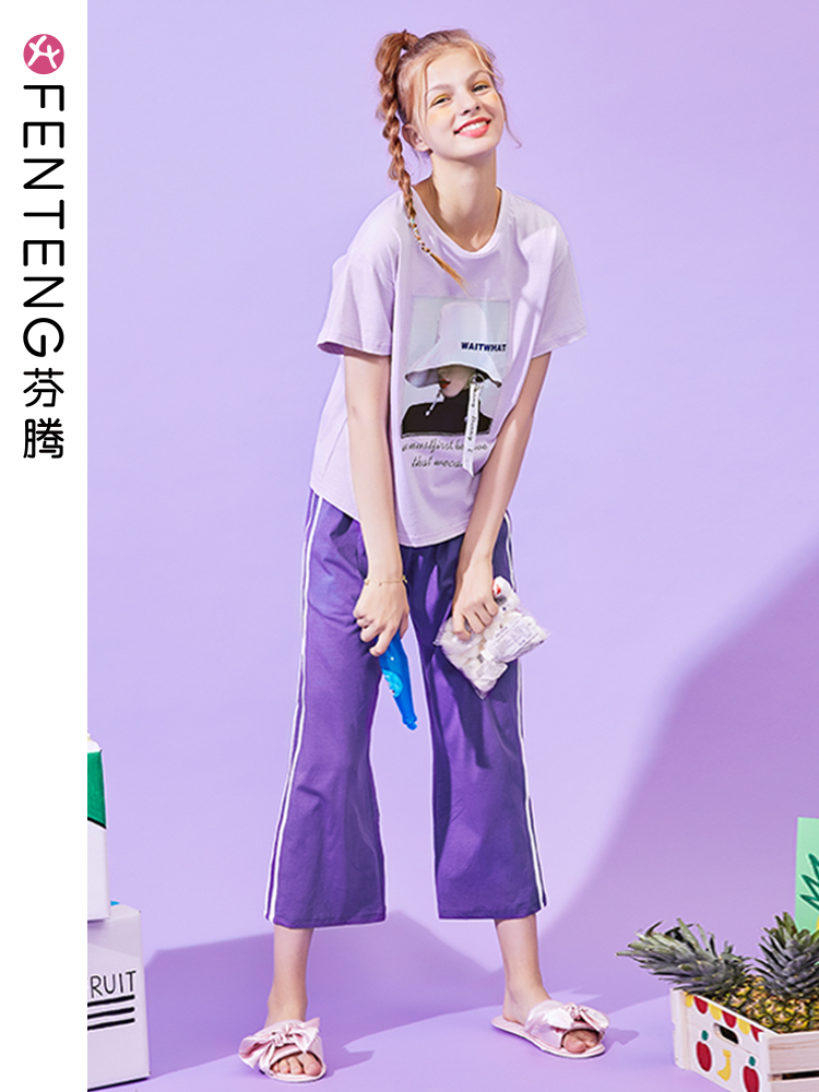 Fen Teng summer pajamas women's cotton thin section sets of short-sleeved trousers girls can wear home service summer two-piece suit