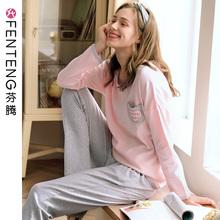 芬腾新款睡衣女春秋夏季薄款韩版可爱纯棉宽松长袖全棉家居服套装