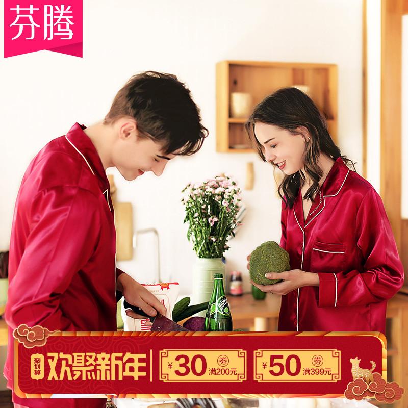 Аромат витать 2018 любители пижама весна натальный красный выйти замуж ликующий мужской и женщины шелковых домой костюм
