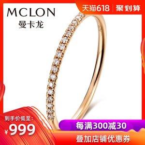彩金钻戒 18K玫瑰金钻石戒指指环女细圈镶钻排钻时尚小钻戒曼卡龙