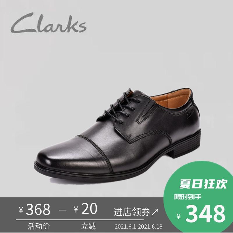 clarks其乐男鞋牛皮透气系带鞋英伦简约商务正装男皮鞋Tilden Cap