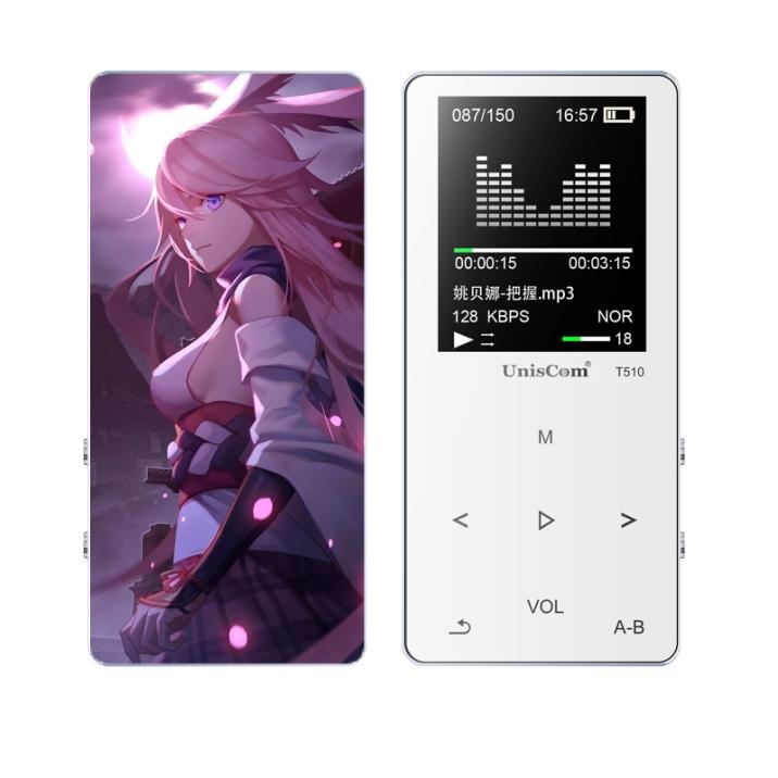 崩坏3冰上的尤里动漫创意随身听周边8G带蓝牙MP3触控屏MP4有外放