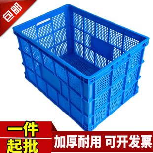 塑料筐长方形加厚大号水果蔬菜运输货框子工厂收纳储物快递周转筐