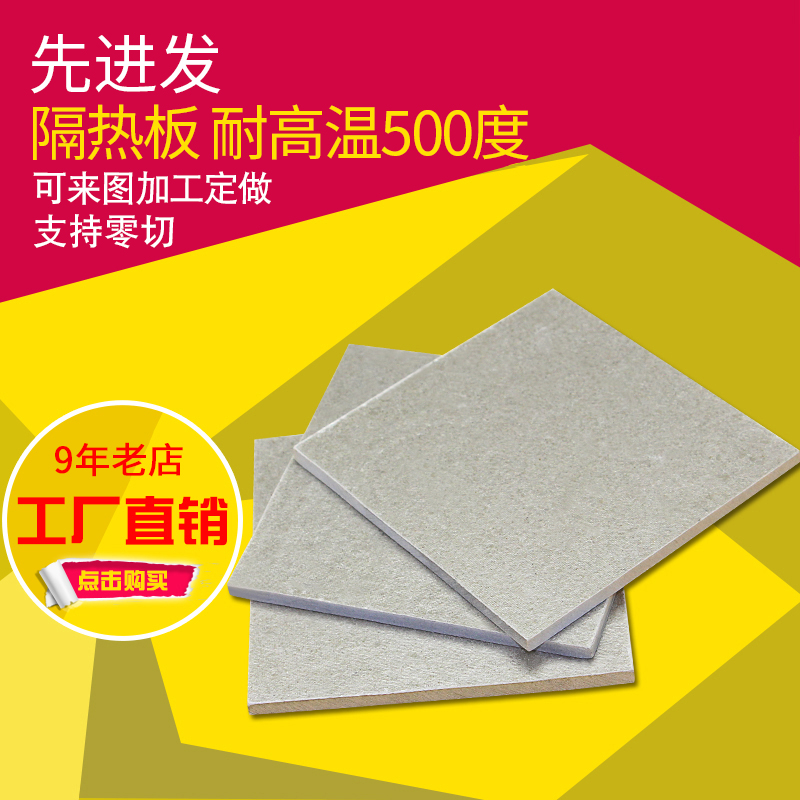 500 степень высокотемпературные плесень изоляция лист материал изоляция доска стекловолокно доска кольцо кислород доска сохранение тепла доска 3-100mm обработка