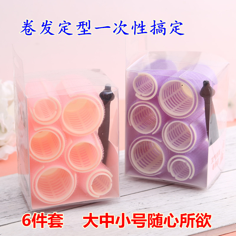 中國代購 中國批發-ibuy99 ������������������ 6个装空气刘海卷发筒 大波浪不伤发卷发神器自粘发卷 魔法卷塑料
