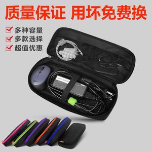 笔记本电脑电源鼠标线收纳包袋 数码配件多功能便携充电器包正品