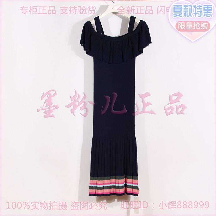 ONE MORE文墨专柜正品女装2018夏款 11KM820222 荷叶边针织连衣裙