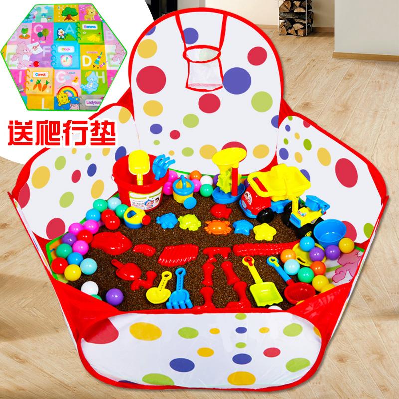 11-04新券决明子沙池套装散装家用宝宝玩玩具