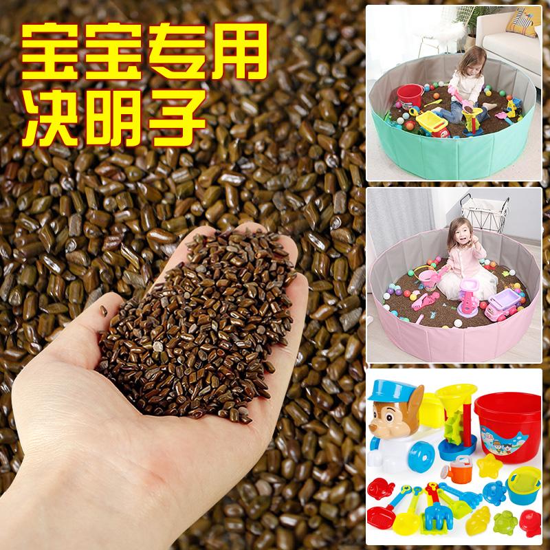 Детские игрушки Артикул 595151924061