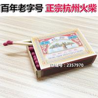 Ханчжоу спички деревянный сбор винограда спички зажигание зажигалка точка ладан использование инструмент одноразовые красная голова спички 50 коробка