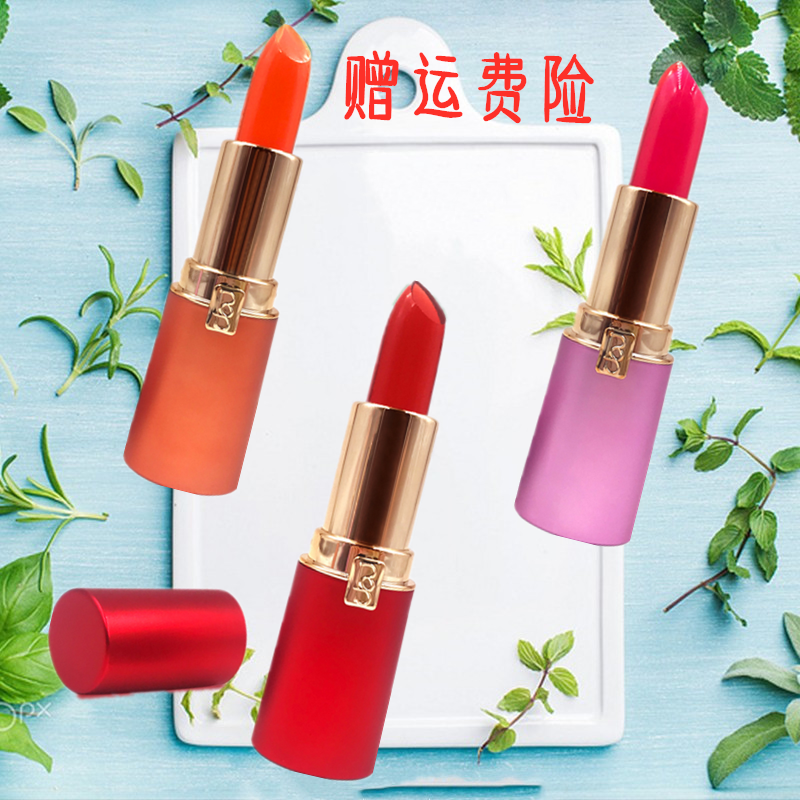 Beautysecret beauty cream, jelly, lipstick is not easy to fade, it is not easy to stick cups.