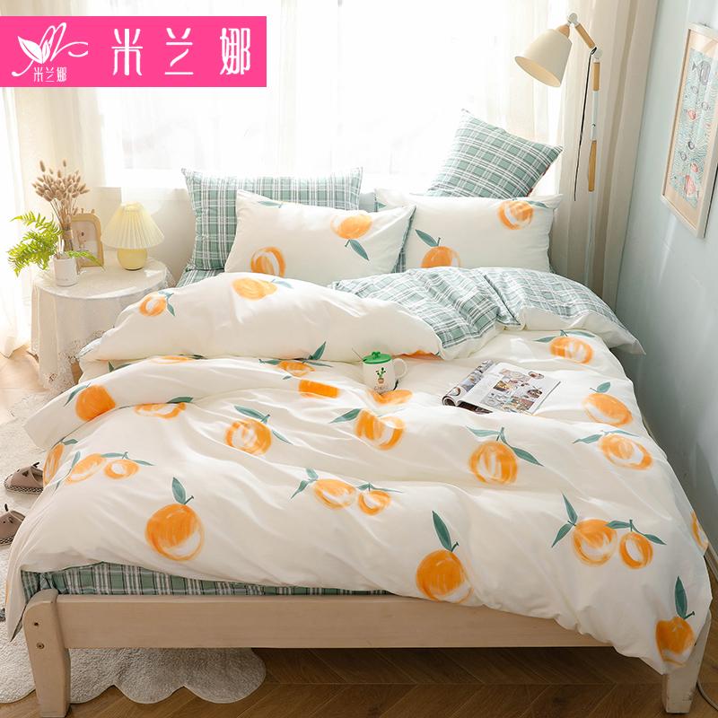 纯棉四件套全棉三件套床单床笠款单双人床上用品1.5m1.8米北欧风
