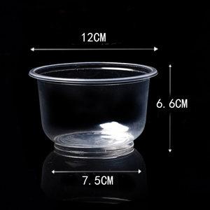 包邮加厚一次性打包碗500环保碗可选带盖塑料汤碗冰粥碗胶碗饭碗