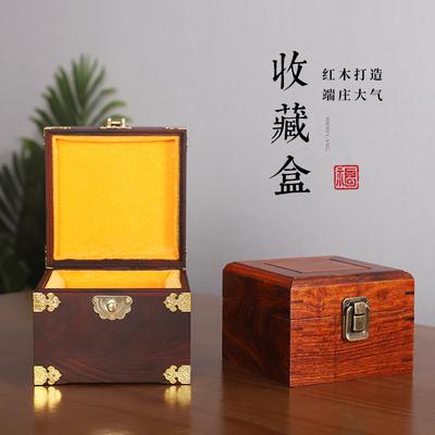 实木首饰盒木质收纳盒木箱结婚礼物带锁手饰品珠宝古典中式百宝箱
