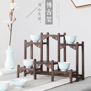 鸡翅木博古架实木中式茶壶茶具架子红木底座摆件小型置物架陈列架