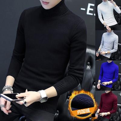 冬季潮男韓版加絨加厚打底衫高領毛衣 8色 P35加絨P50