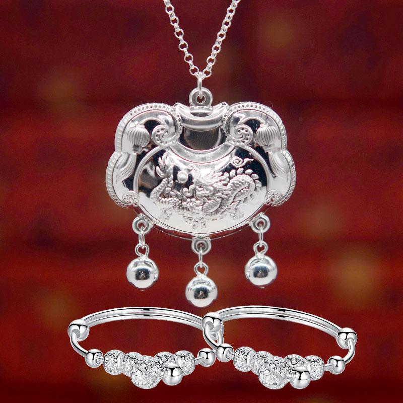 百寻生肖龙银锁望子成龙长命锁宝宝99纯银手镯套装礼物小孩满月
