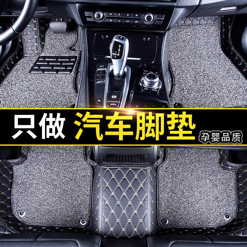 脚垫专车专用