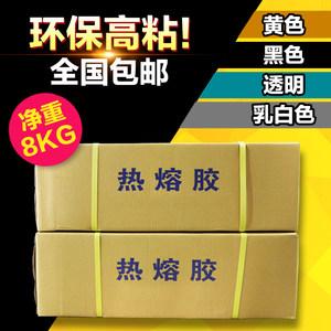 全国包邮整箱环保白色高粘透明黄热熔胶棒热溶胶枪7 11粘金属专用