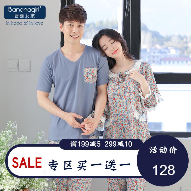 bananagirl新品韩版情侣女夏薄睡衣128.00元包邮