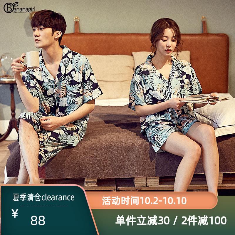 热销5件有赠品Bananagirl夏季时尚简约舒适情侣开衫睡衣男女士两件套家居服套装