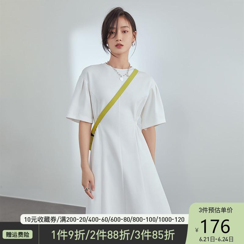 范思蓝恩纯色连衣裙女夏季2021年新款收腰高腰a字白色气质小裙子