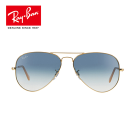 RayBan雷朋太阳眼镜渐变色飞行员墨镜男女款蛤蟆镜0RB3025可定制图片