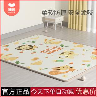 澳乐XPE宝宝爬行垫加厚客厅婴儿爬爬垫家用无味小孩儿童垫子地垫