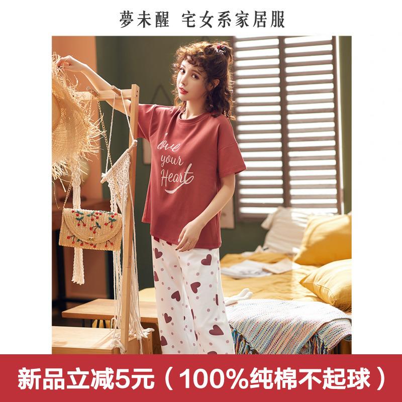 夏天纯棉七分裤短袖套装红色睡衣