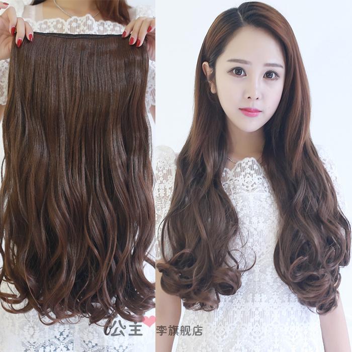 仿真接发片一片式遮头顶假发片女士长发直发片网红大波浪长卷发片图片