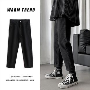 子俊男装秋冬季黑色复古牛仔裤子显瘦修身水洗直筒裤韩版宽松长裤
