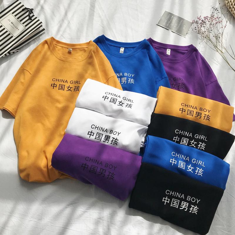 2018夏季新款中��男孩印花短袖T恤男�n版潮流�W生班服情�H�W生tee