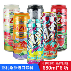 Arizona (United States) Arizona 680ml*6