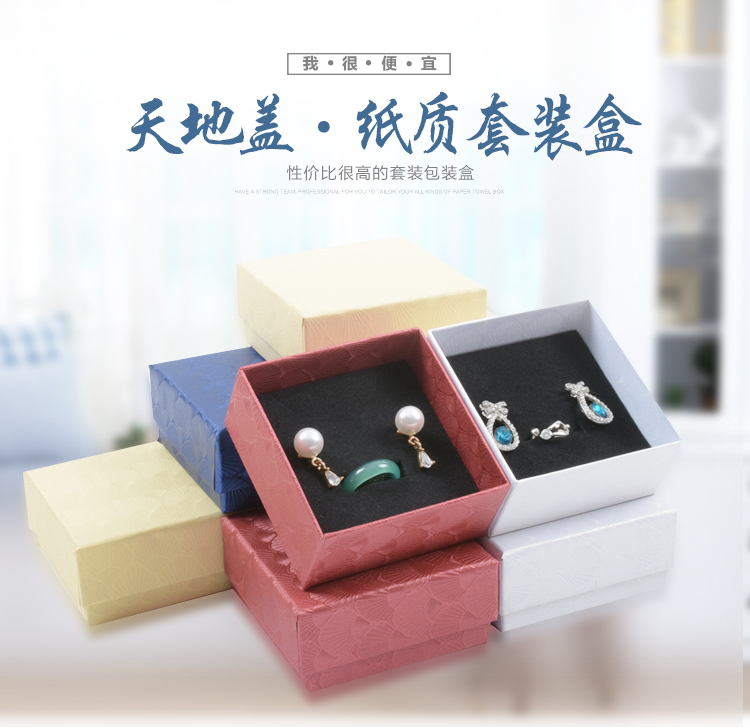 戒指耳钉盒 小呀小套盒 可爱的小套盒 我是可爱卡哇伊套装盒