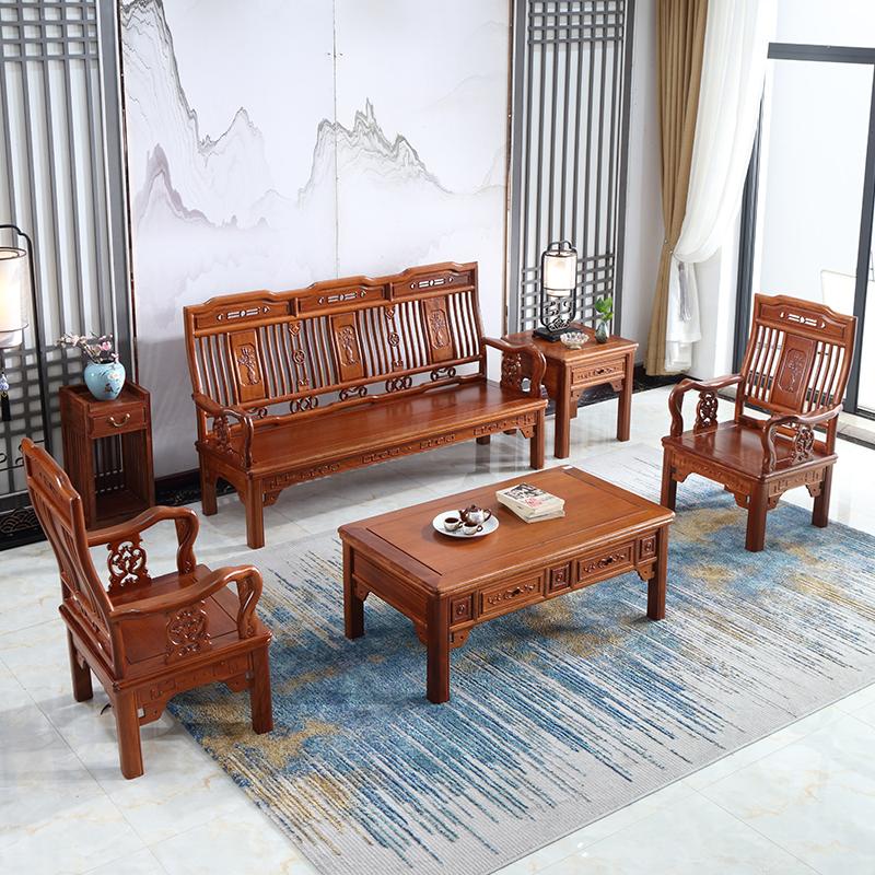 新中式花梨红木客厅沙发全实木储物仿古小户型三人位整装组合雕花
