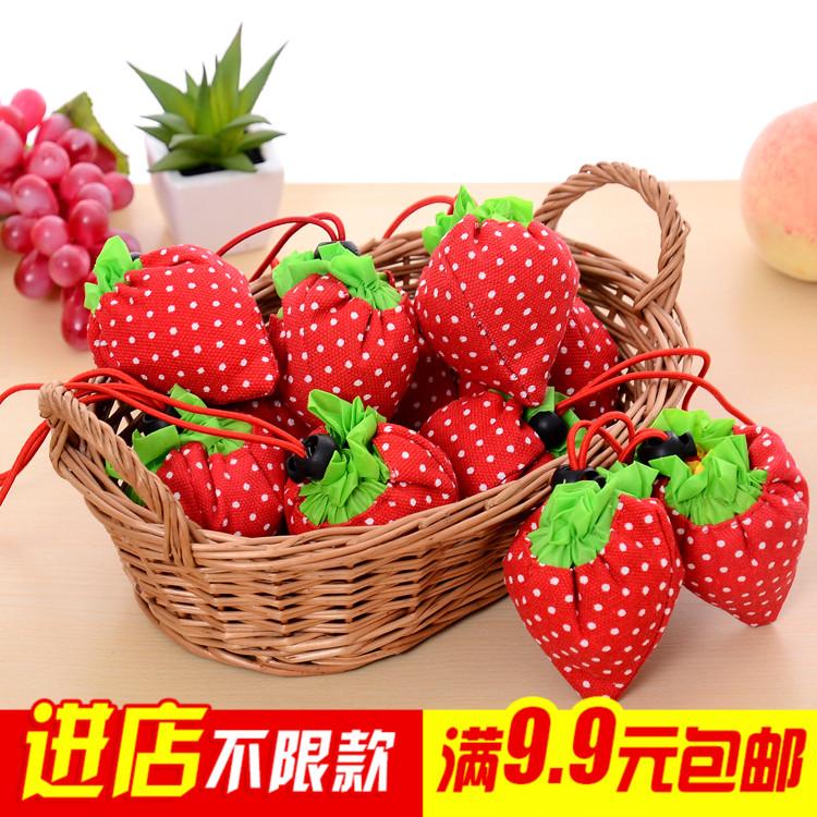 大容量卡通便攜草莓購物袋摺疊環保袋草莓購物袋草莓袋超市手提袋