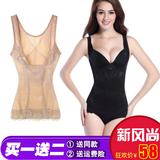 超薄美体塑身衣束身瘦腰燃脂收腹塑身上衣服瘦身塑形女背心减肚子