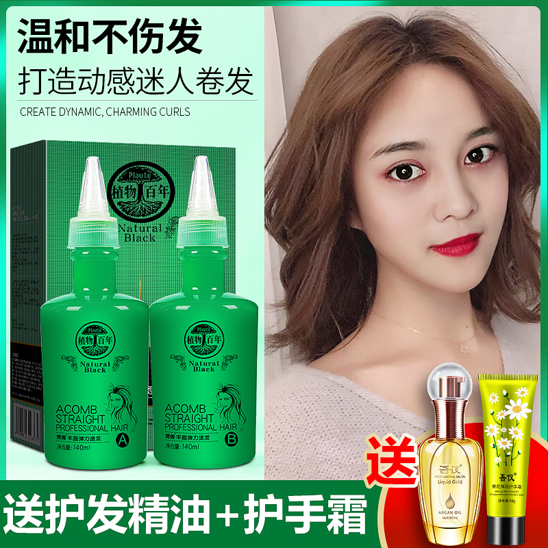 Краска для волос Артикул 606534362933